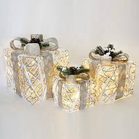 Новогодняя декорация Подарки (набор из 3 шт.) с LED-подсветкой 32002