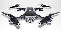 Складывающийся квадрокоптер S161 HD WiFi камера, фото 2