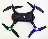Складывающийся квадрокоптер S161 HD WiFi камера, фото 4