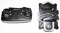 Складывающийся квадрокоптер S161 HD WiFi камера, фото 8