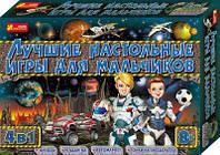 Лучшие настольные игры  для мальчиков 4 в 1 (8+)  RANOK 12120005р