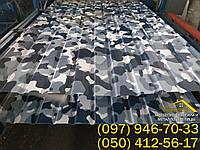 Профнастил под камуфляж серый для обшивки строительных бытовок, метал для забора окраса под камуфляж
