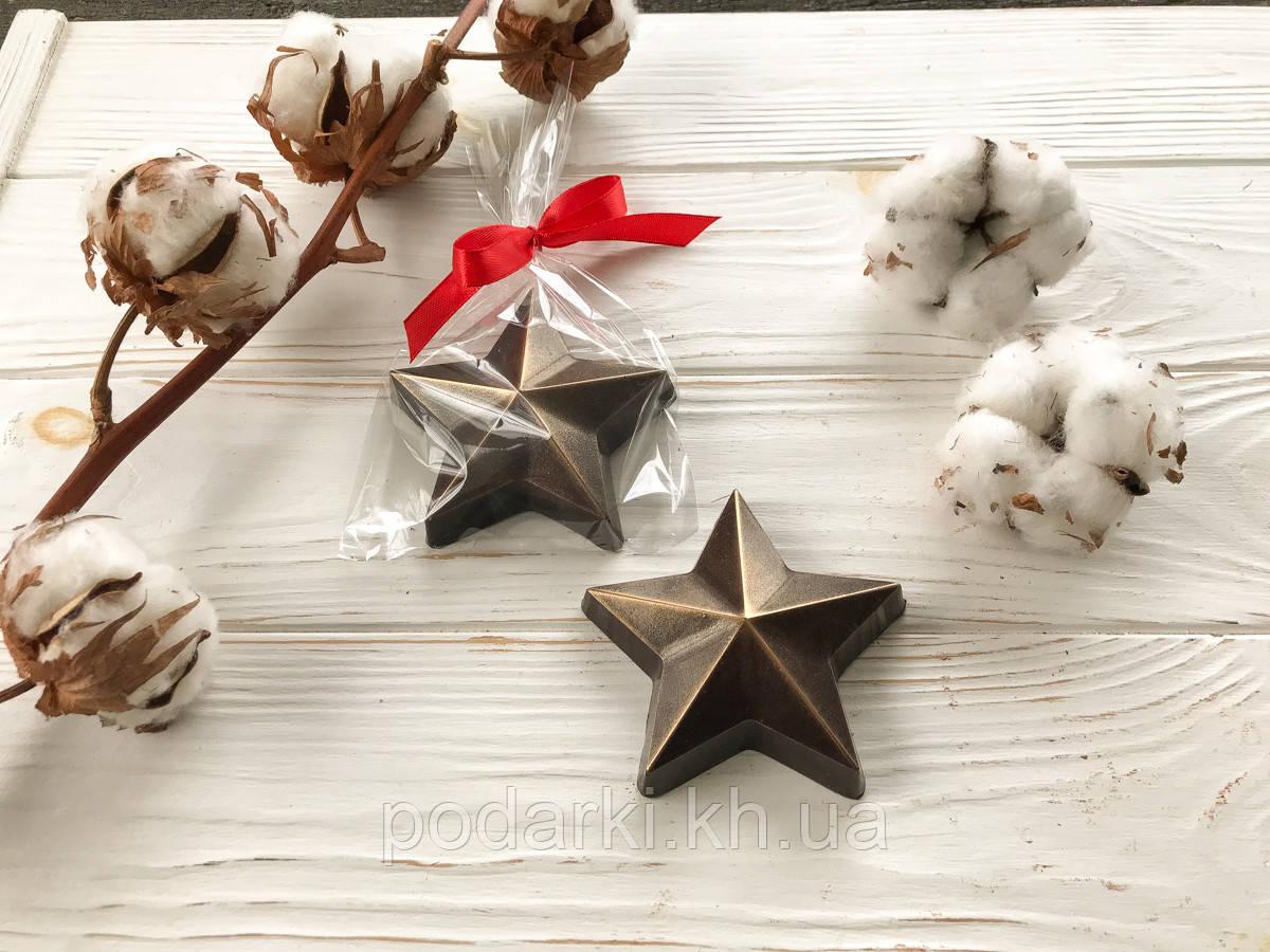 """Шоколадная фигура """"Звезда"""". Шоколадная звезда в подарок на День защитника"""