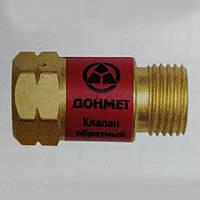 Клапан обратный «ДОНМЕТ» ОБГ газовый