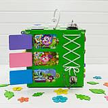 Куб Busy Cube (зеленый), фото 2