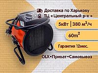 Электрическая 5 кВт тепловая пушка, керамический нагреватель., фото 1