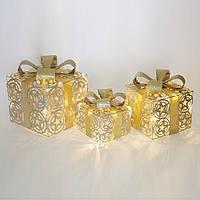 Новогодняя декорация Подарки (Комплект 3 шт.) с LED-подсветкой 32005