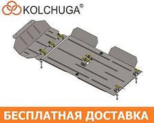 Защита двигателя Great Wall Wingle 5 (с 2011--) Кольчуга