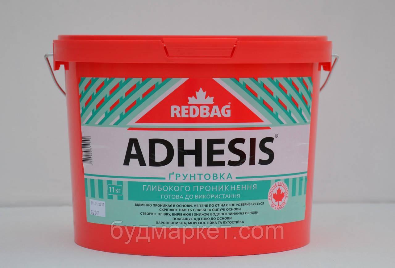 Грунт глибокого проникнення ADHESIS 10кг