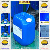 0581/1: Канистра (25 л.) б/у пластиковая ✦ Натрия лактат, фото 1