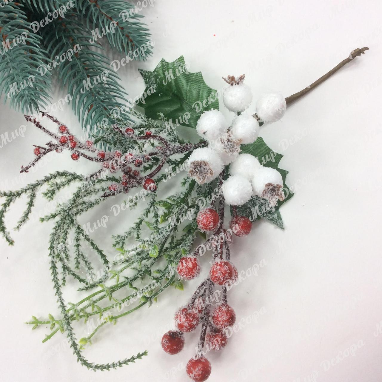 Новогоднее украшение Веточка с заснеженными ягодами