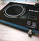 Керамическая инфракрасная плита настольная кухонная электроплита печь, фото 6
