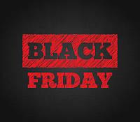 Черная пятница (Black Friday) скидки до 30%
