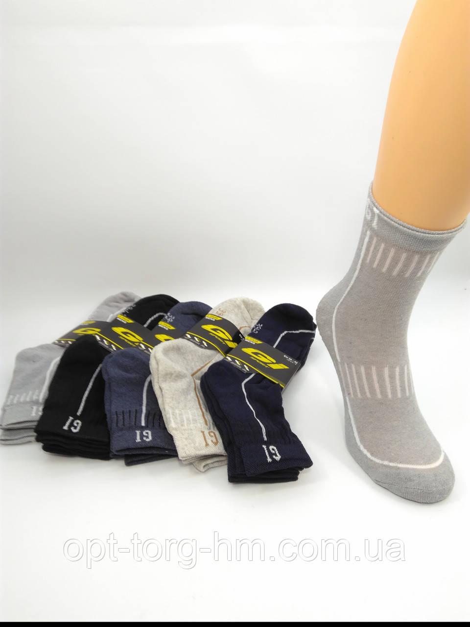 """Стопа махровая """"GI SPORT"""" 39-42(ОБУВЬ) Спортивные полумахровые мужские носки  )"""