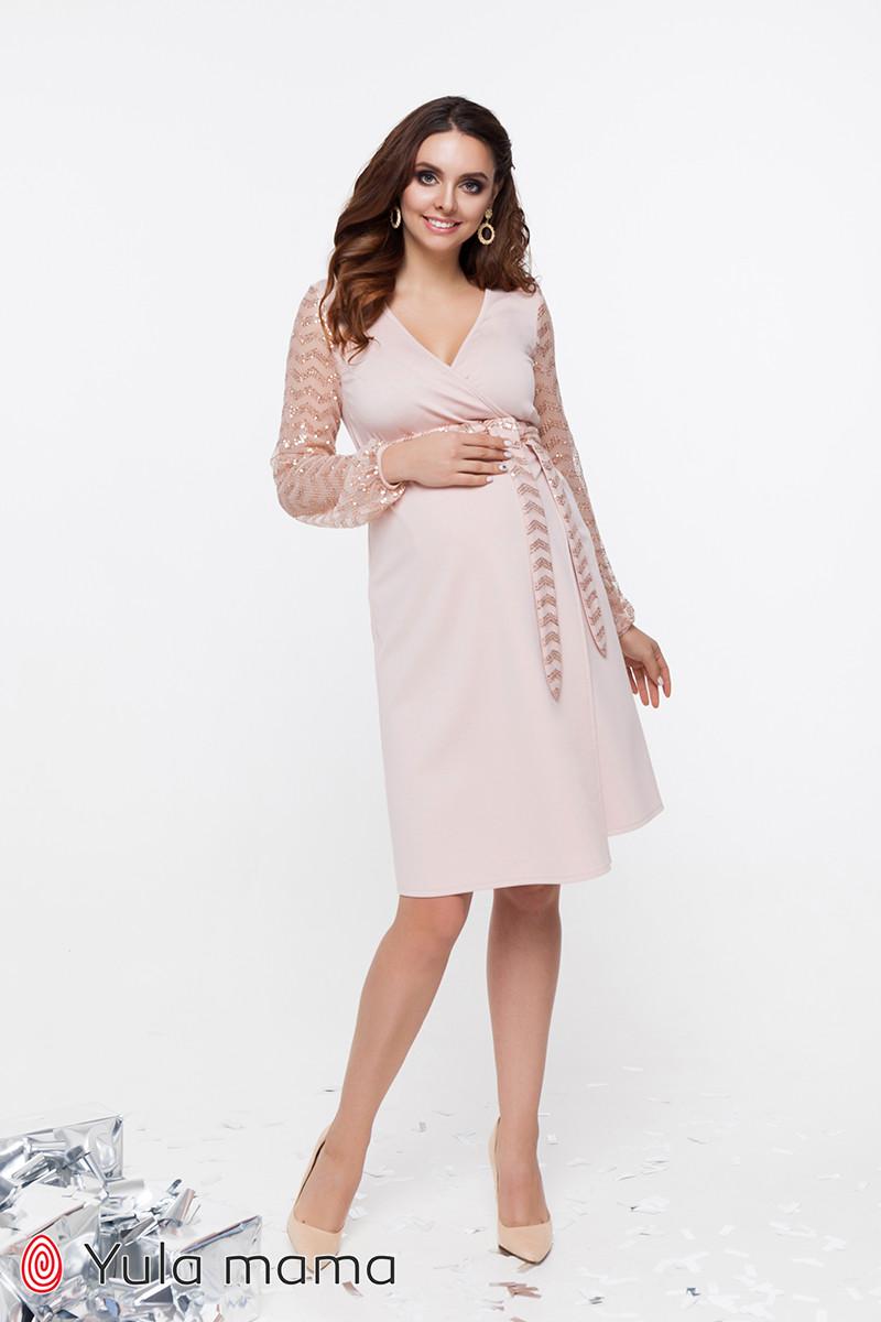 Праздничное платье для беременных и кормящих CALLIOPE пудра