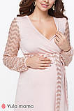 Праздничное платье для беременных и кормящих CALLIOPE пудра, фото 3