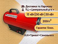 Газовый обогреватель электрический GRUNHELM GGH-50-50кВт
