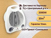 Тепловентилятор, обогреватель ELEMENT FH-205