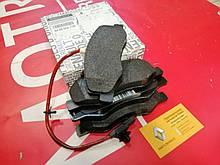 Колодки тормозные  задние Renault Master III - (Original 440606011R)