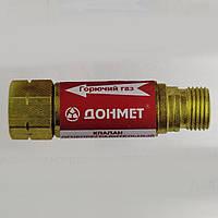 Клапан огнепреградительный «ДОНМЕТ» КОГ газовый, фото 1