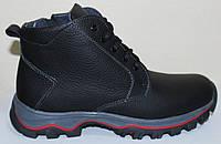 Зимние кожаные ботинки для мальчика от производителя модель СЛ386-03, фото 1
