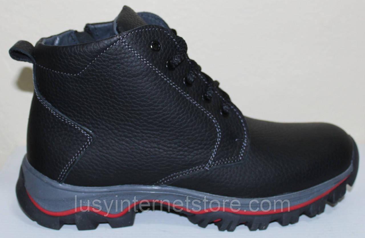 Зимние кожаные ботинки для мальчика от производителя модель СЛ386-03