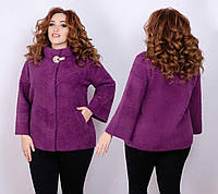 Женское короткое пальто кардиган альпака размер 48-54 (расцветки)