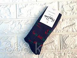 Жіночі махрові жіночі шкарпетки , шкарпетки махрові синій
