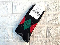 Жіночі махрові жіночі шкарпетки , шкарпетки махрові чорний