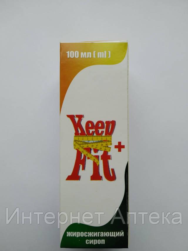 KeepFit - Сироп