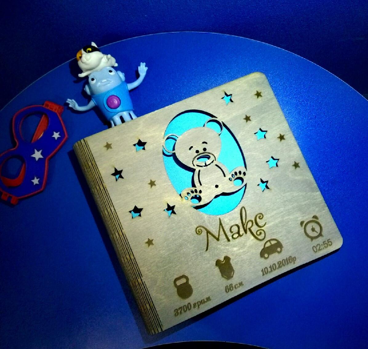 Деревянный детский фотоальбом для мальчика с метрикой Макс, мишка Тедди (имя может быть любое)