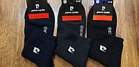 """Чоловічі махрові шкарпетки """"Pierre Cardin"""" Туреччина 41-45"""