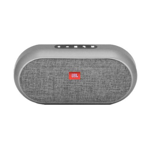 Bluetooth-колонка MusicBox H-855 Серебро (KD-588836S230)