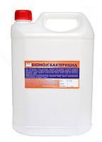 Жидкое антибактериальное мыло Бионол Бактерицид канистра 5 литров