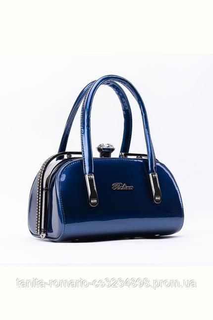 Сумка 9956 Синяя