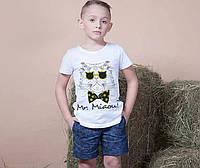 Шорты Огурец детские для мальчика, фото 1