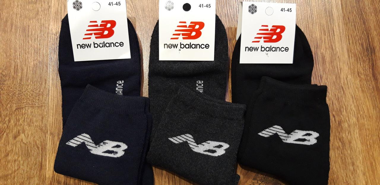 """Чоловічі махрові шкарпетки""""New Balance"""" США 41-45"""