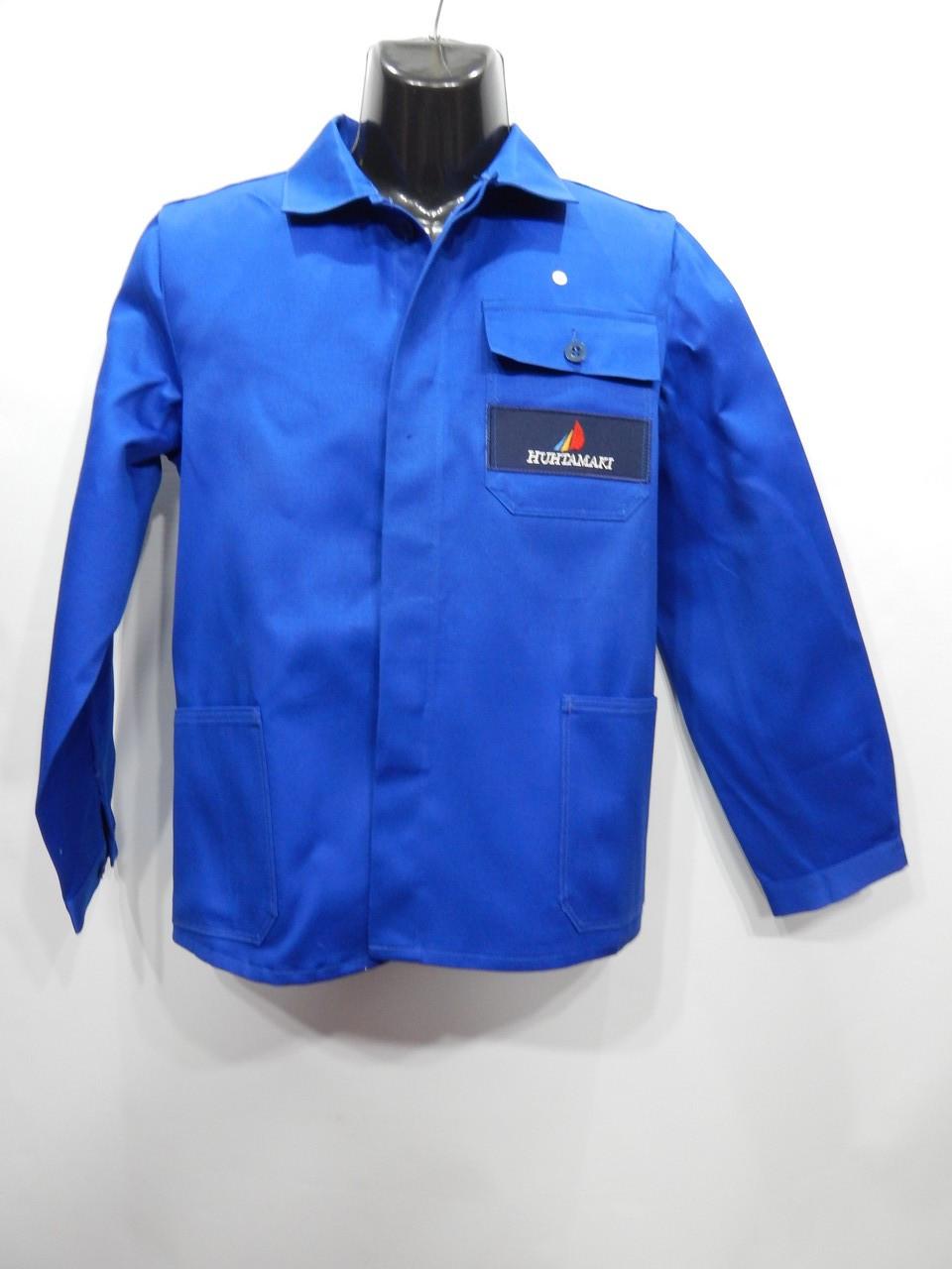 Куртка мужская рабочая демисезонная Merks р.44 003МРК