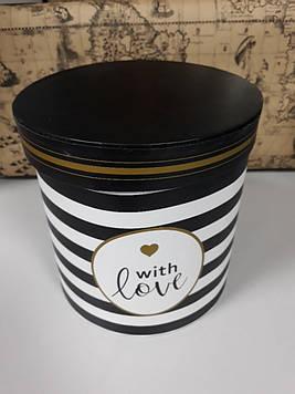 Подарочная коробочка круглая белая с надписью with love 16 см