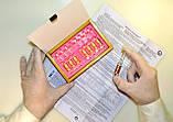 Кымдан-2 инъекция - иммуномодулятор из Северной Кореи, фото 9