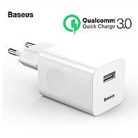 Сетевое зарядное устройство, блочек для быстрой зарядки 3А QC3.0 24W фирмы Baseus