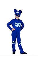 Карнавальный костюм КэтБой