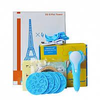 3D-ручка Dewang D8 Blue
