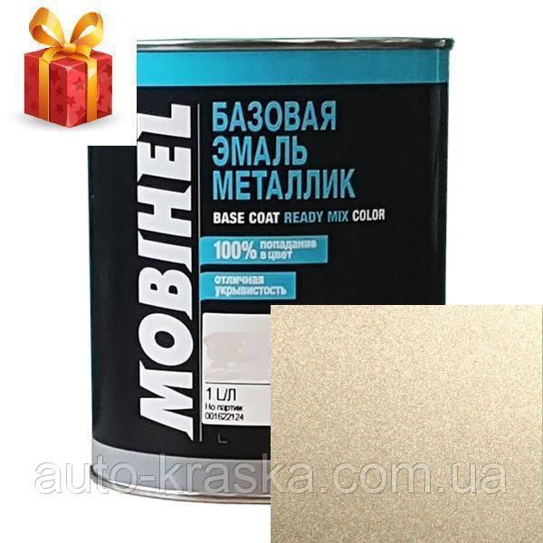 Автокраска Mobihel металлик 277 Антилопа 1л.