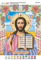 """Схема для вышивки бисером иконы """"Иисус Христос (част. выш.)"""" (венчальная пара)"""