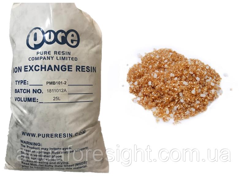 Смола PURE RESIN PMB 101-2 для смешанных слоев (деминерализация)