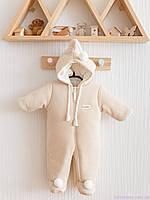 """Демисезонный комбинезон для новорожденного """"Гномик"""", бежевый, фото 1"""