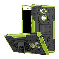 Чехол Armor Case для Sony Xperia XA2 H4113 / H4133 Лайм