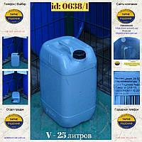 0638/1: Каністра (25 л.) б/у пластикова ✦ Рицинова олія, фото 1
