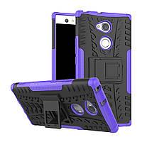 Чехол Armor Case для Sony Xperia XA2 H4113 / H4133 Фиолетовый